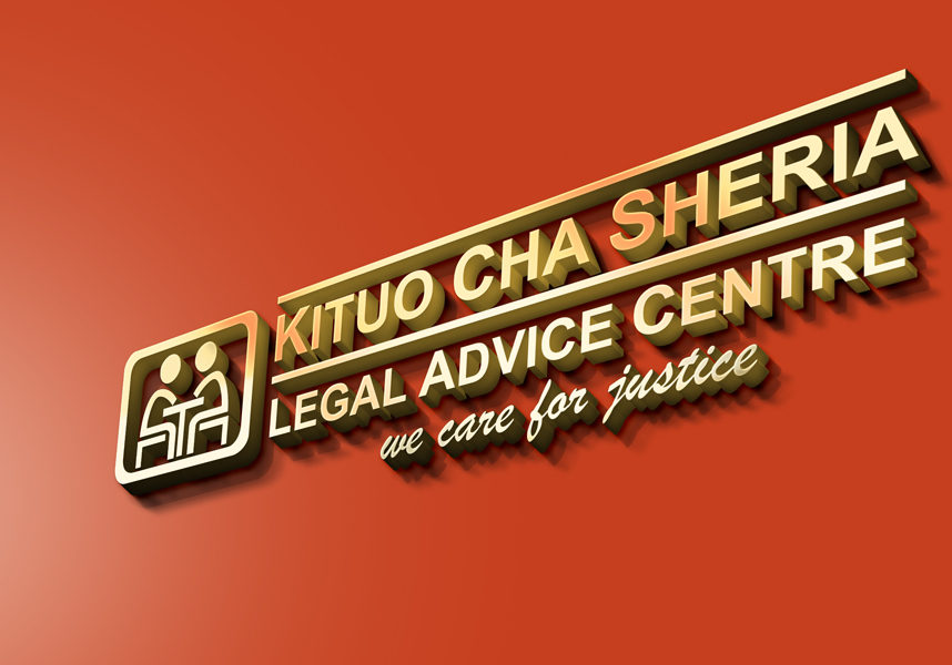 logo-mockup-kituo-cha-sheria